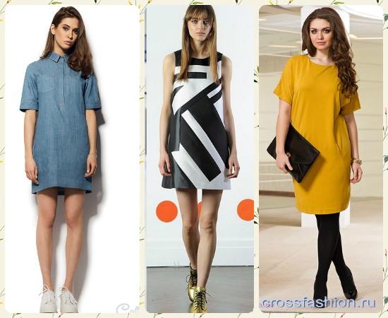 Полнота женщины и мода
