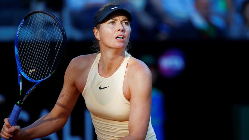 Мария Шарапова защитила титул в Риме.